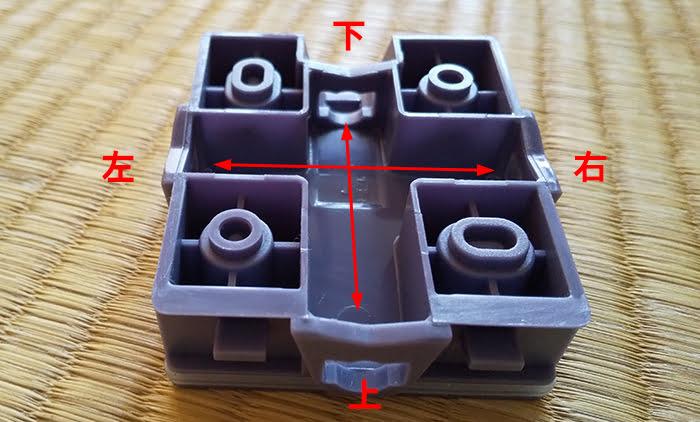 防犯灯LED-130の台座を裏返した状態を撮影した写真画像