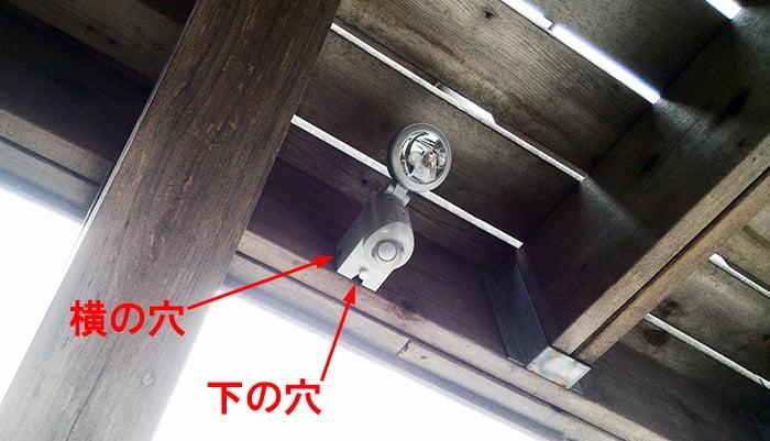 2Fデッキ下の防犯灯を下から撮影した写真画像