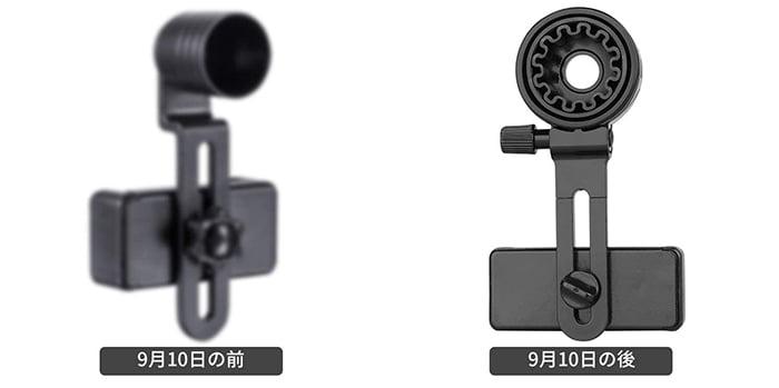 maxlapterの顕微鏡 2000倍「WR851-2」商品ページより引用したWR851に付属されるスマホ固定ホルダー解説写真画像