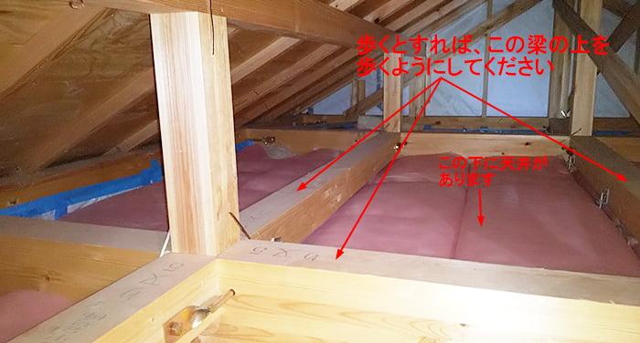 木造の小屋裏内の構成を撮影した写真画像(筆者の建売マイホームより)