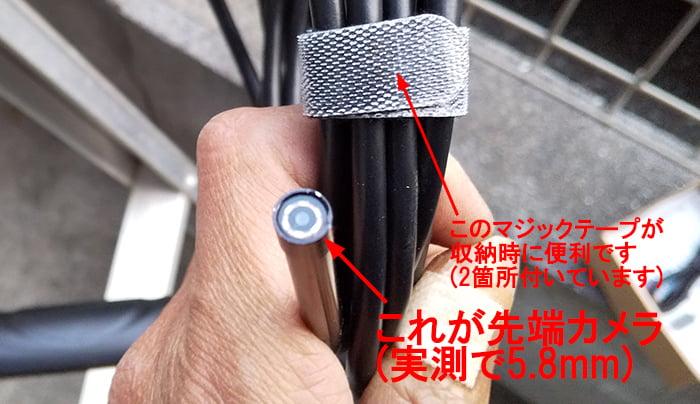 Amazonさんの5.5mmファイバースコープの先端を撮影した写真画像
