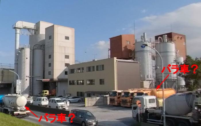 コンクリートプラントに写っているバラセメント用のバラ車の写真画像 (GoogleStreetViewから引用)