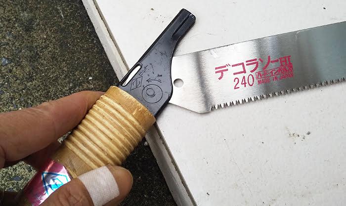 デコラソー240(手ノコ①):替刃根元が少し入った状態を撮影した写真画像