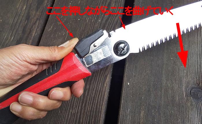 おすすめDIYのこぎり手ノコ②:ゴムボーイ210の折り畳み解説写真画像1