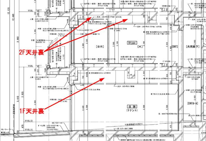 天井裏を図示した4F建てRC造の矩計図(1-2F部分抜粋)の図面画像 ※天井裏と屋根裏の違い、屋根裏と小屋裏の違い、天井裏と小屋裏の違い解説用画像1