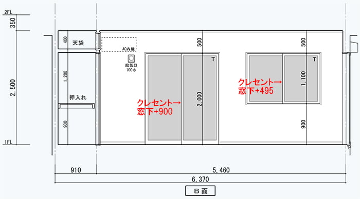 腰窓解説用に、とあるお宅の展開図を改変した「掃出し窓」と「腰窓」を表現した図面画像にクレセントの高さを書き込んだスケッチ画像