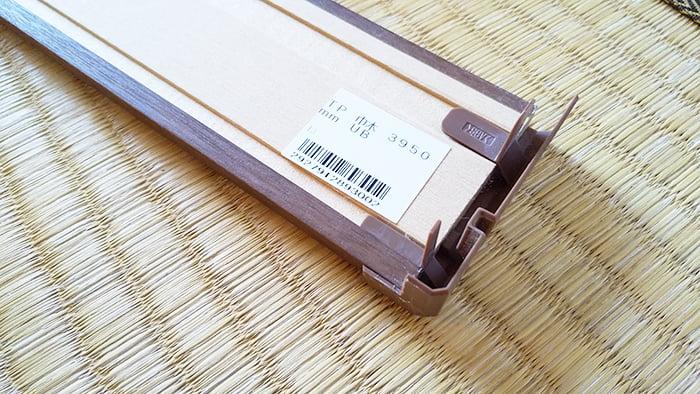 住林クレスト「ベリッシュ」の巾木に 巾木コーナーキャップを嵌めた状態1 (裏面よりを撮影した写真画像) ※巾木コーナーキャップの構造解説用3
