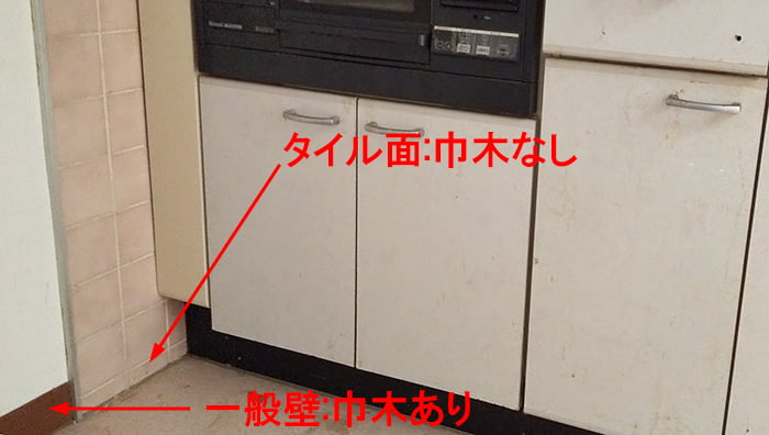 とあるマンション住戸キッチンの巾木のないタイル壁を撮影した解説コメント入り写真画像