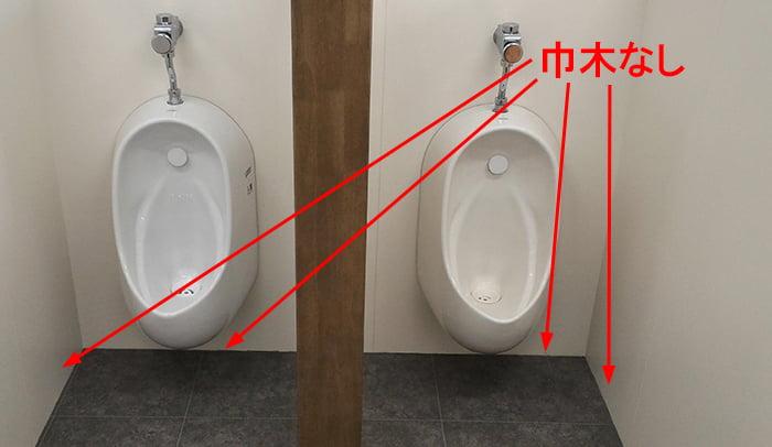 とある子供用施設の巾木のないトイレ壁を撮影した解説コメント入り写真画像
