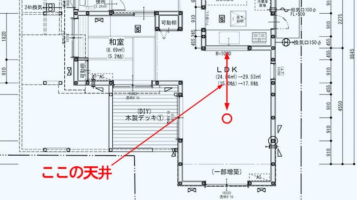 壁紙のひび割れ(クロスのひび割れ)が発生した箇所を図示したスケッチ画像の1F抜粋(天井へのクラック位置)