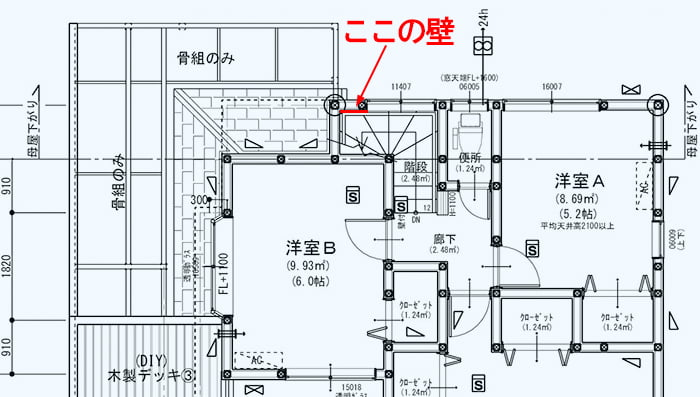 壁紙のひび割れ(クロスのひび割れ)が発生した箇所を図示したスケッチ画像の2F抜粋(壁へのクラック位置)