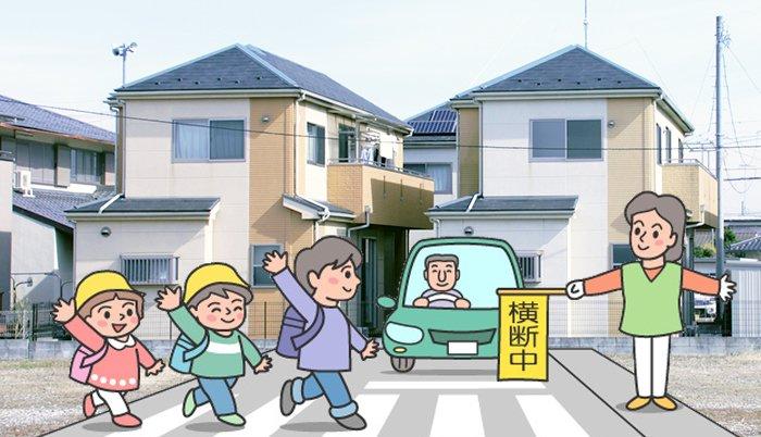 挿絵;小学校の通学路と建売をイメージさせるイラスト入り写真画像 ※建売で後悔しないための注意点「4条」解説画像2