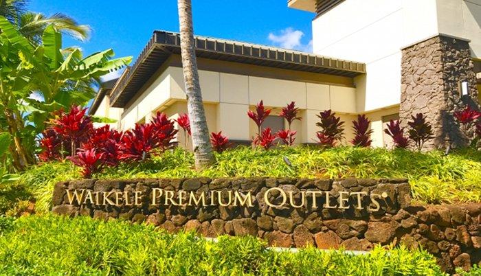 挿絵:ハワイのアウトレットモールの写真画像 (建売を安くするためのアウトレット品のイメージ) ※建売住宅はなぜ安いか?(安い理由)画像12