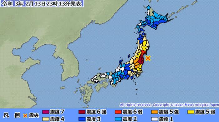 2021年2/13、23:13発表の地震速報 (気象庁さんサイトから引用)
