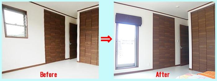 筆者の建売マイホーム洋室Cの小窓入替えを撮影した写真画像のビフォーアフター ※建売で後悔しないための注意点「5条」解説画像4