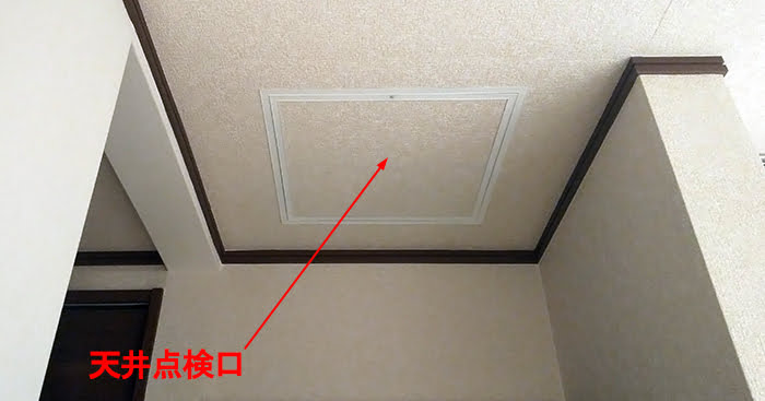 筆者の建売マイホームのリビング天井の点検口を撮影したコメント入り写真画像 ※点検口の開き方(ひらきかた)解説画像1