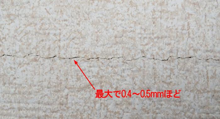 壁紙のひび割れ(壁クロスのひび割れ)を撮影したコメント入り写真画像3:接写