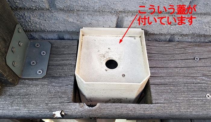 別の個所の角ますを撮影した写真画像1(蓋が付いている状態) ※雨樋の種類を調べることになった経緯解説画像4