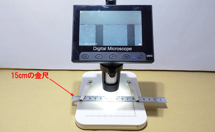 タカラダニ(小さい赤い虫)の動画の撮影で活躍したデジタル顕微鏡DM3の外観を撮影したコメント入り写真画像①全体写真