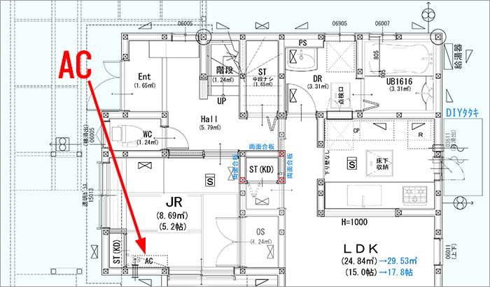 略語「AC」表記の例:筆者の建売マイホーム1F図面英語表記あり版の建築図面平面図からの抜粋図面画像