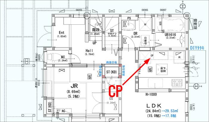 略語「CP」表記の例:筆者の建売マイホーム1F図面英語表記あり版の建築図面平面図からの抜粋図面画像