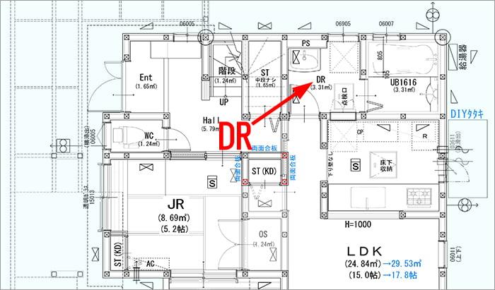 略語「DR」表記の例:(筆者の建売マイホーム1F図面英語表記あり版の抜粋建築図面平面図画像