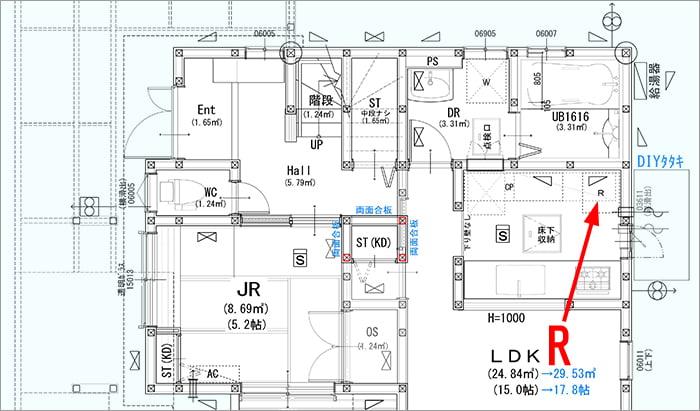 略語「R」表記の例:筆者の建売マイホーム1F図面英語表記あり版の建築図面平面図からの抜粋図面画像