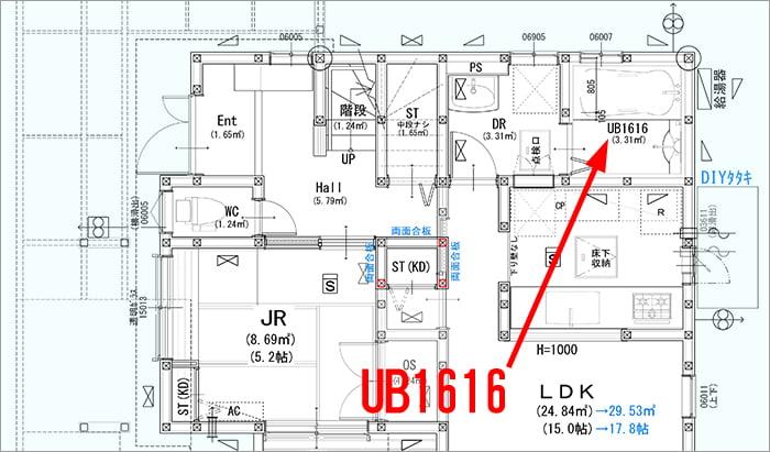 略語「UB」表記の例:(筆者の建売マイホーム1F図面英語表記あり版の抜粋建築図面平面図画像