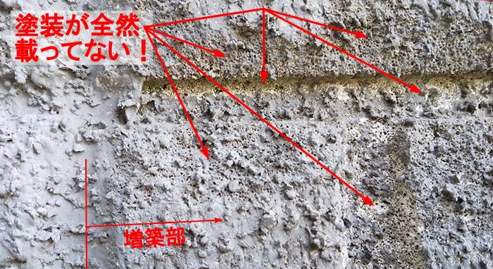 外壁上段の吹付け(塗装)が載っていない箇所を撮影したコメント入り写真画像③ ※雨漏りの原因の調査チェックポイント解説画像05-3