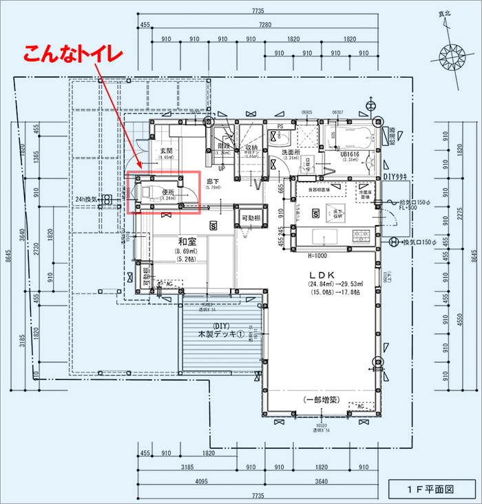 750巾の吊り戸棚の後付けが難しい、筆者の建売マイホームの最低限のサイズの縦入りトイレをマーキングした当初リフォーム後の1F平面図の解説コメント入り図面画像