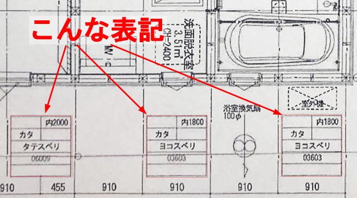 メインテーマとなる窓記号(窓符号?)が記載された某平面図の抜粋図面画像