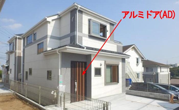 筆者の建売マイホームの玄関ドアを撮影したコメント入り写真画像:略語ADの例