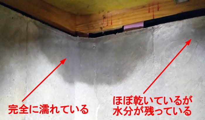 雨漏りを発見した床下の漏水跡を撮影したコメント入り写真画像②中景
