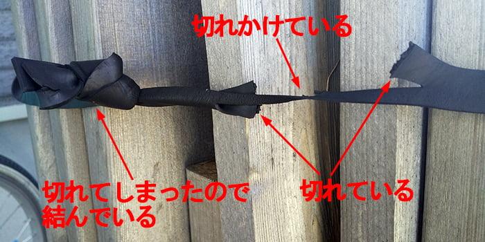 2019年7月頃のゴム製ラッシングベルト(荷締めベルト)を撮影したコメント入り写真画像