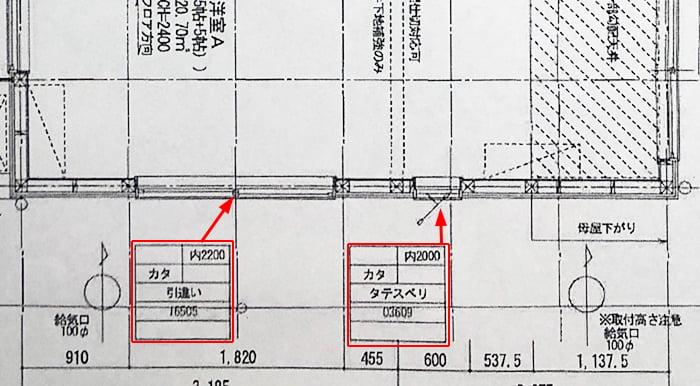 某中堅建売メーカーさんの平面図に見られる窓記号(窓符号?)の一部を抜粋した解説コメント入り平面図3