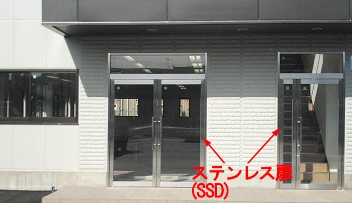 とあるオフィス出入口のステンレス扉(略語SSD例)を撮影したコメント入り写真画像
