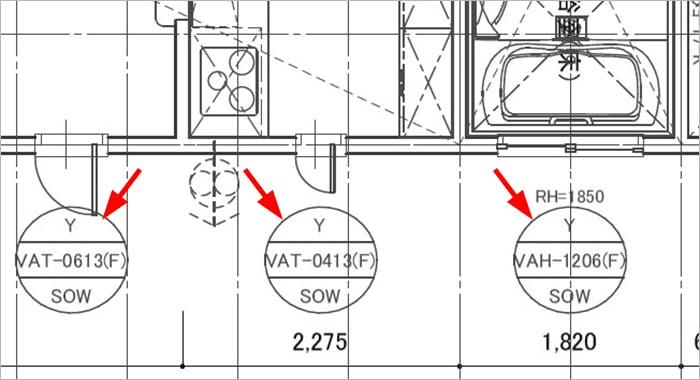 某大手住宅メーカーさんの平面図に見られる窓記号(窓符号?)の一部を抜粋した解説コメント入り平面図1