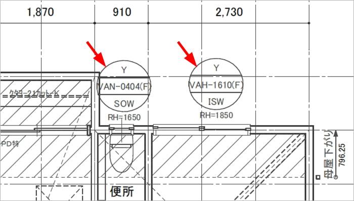 某大手住宅メーカーさんの平面図に見られる窓記号(窓符号?)の一部を抜粋した解説コメント入り平面図3