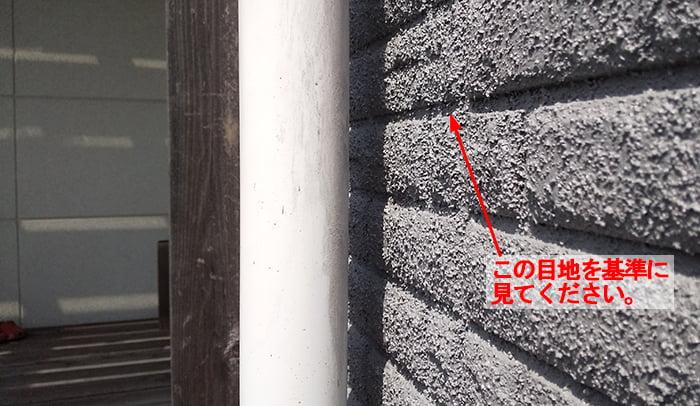 ペンキ汚れ落としのヤスリ掛け後の雨樋を撮影したコメント入り写真画像 ※アフター1(施工後1)