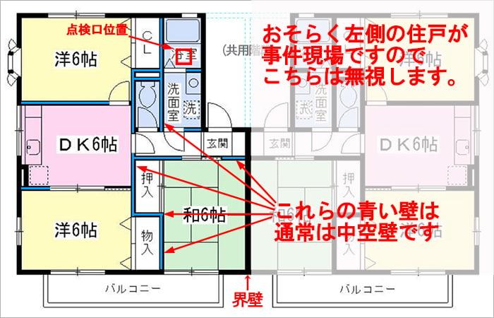 SUUMOさん物件情報ページより引用し編集、さらに追記した、アミメニシキヘビ騒動のアパートの中空壁位置 ※アミメニシキヘビはいつ、どこから屋根裏に戻った?検証&解説画像17