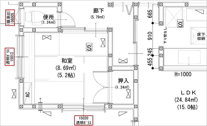 筆者の建売マイホームの平面図に見られる窓記号(窓符号?)の一部を抜粋した解説コメント入り平面図抜粋画像1