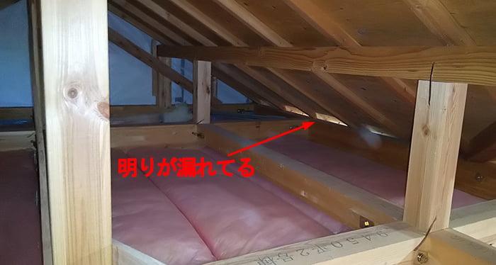 参考画像:筆者の建売マイホームの小屋裏を撮影したコメント入り写真画像02 (勾配屋根の最上階天井裏) ※アミメニシキヘビはいつ、どこから屋根裏に戻った?検証&解説画像24