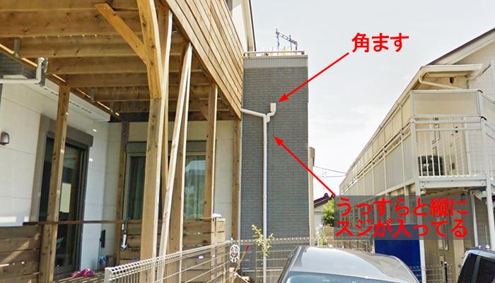 雨漏り関連個所:角ますと外壁の汚れ①(5年前)を撮影したコメント入り写真画像 ※googleさんのストリートビューから引用