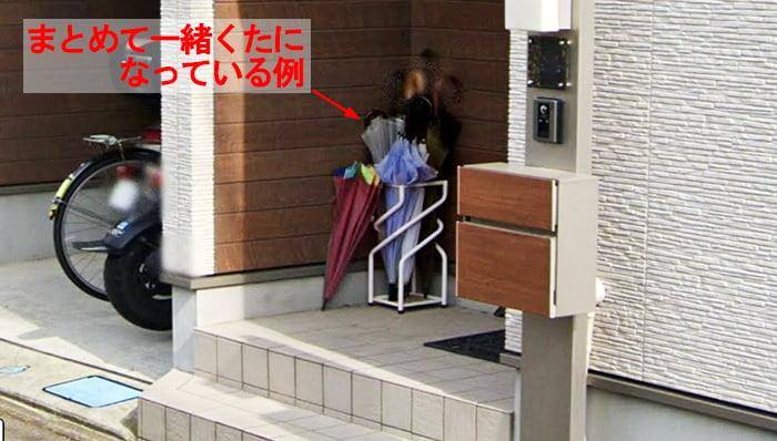 挿絵:とあるお宅の傘立てを撮影したコメント入り写真画像02