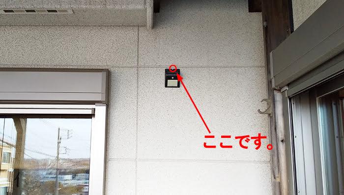 ALCにビス止めする位置と固定する器具を撮影したコメント入り写真画像