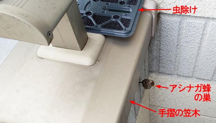 ハッカ油によるアシナガバチ追い出し作戦の前に、試しに仕掛けた虫除け(上)とアシナガ蜂の巣の位置関係を撮影したコメント入り写真画像