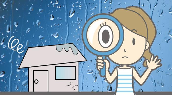 挿絵:雨漏りの原因を見極め(突き止め)て修理へつなげるイメージ ※写真とイラストの複合画像
