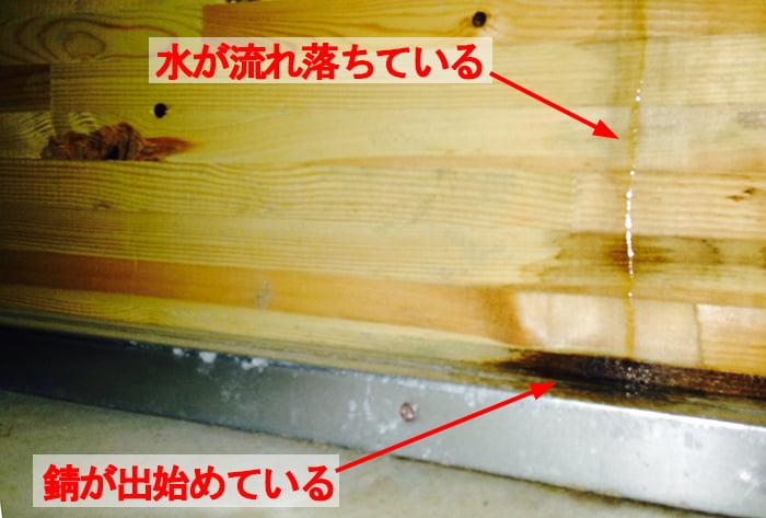 とある木造のお宅の天井裏に見られる雨漏りを撮影した写真画像