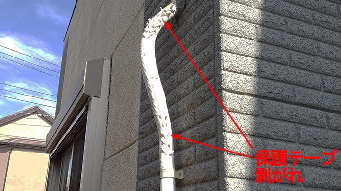 1F-LDK室外機のエアコン配管を撮影した写真画像(解説コメント入り)2:中景2 (中~上段) ※エアコンの配管カバーは必要か?検証&分析写真11