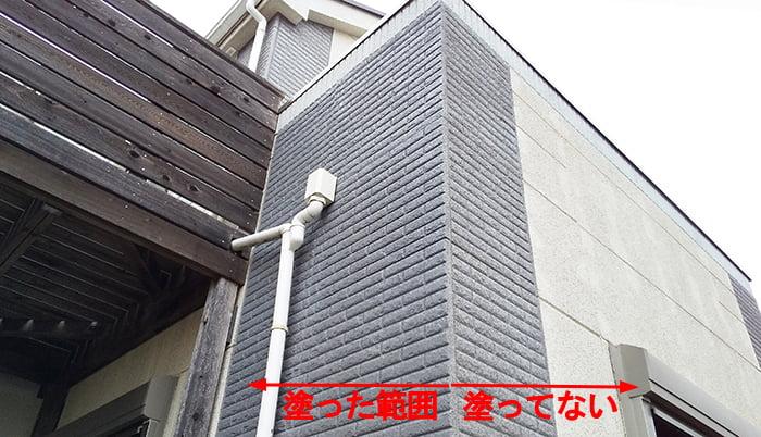 今回の雨漏り修理(DIY外壁塗装)で塗装した範囲2(上段)を撮影した解説用コメント入り写真画像